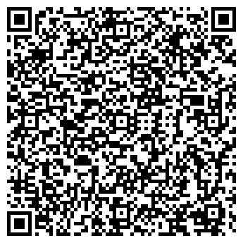 QR-код с контактной информацией организации Эверест, Гостиница