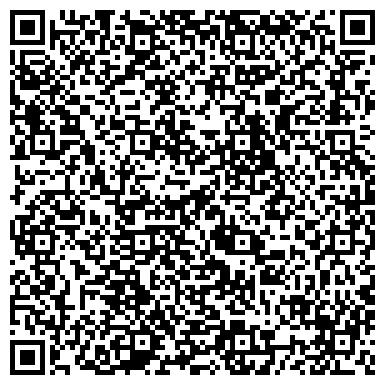 QR-код с контактной информацией организации АЛМАЗ Гостиничный комплекс, ТОО