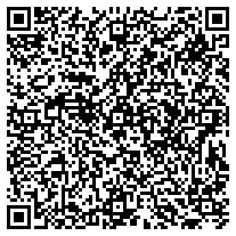 QR-код с контактной информацией организации Terra (Тэрра), ИП
