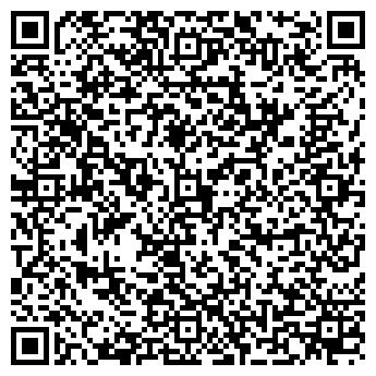 QR-код с контактной информацией организации Гулдер (гостиница), ИП