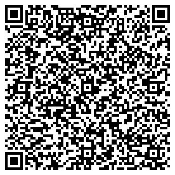 QR-код с контактной информацией организации Гыньяз (гостиница), ТОО