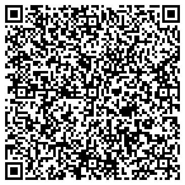 QR-код с контактной информацией организации Мерей (гостиничный комплекс), ИП