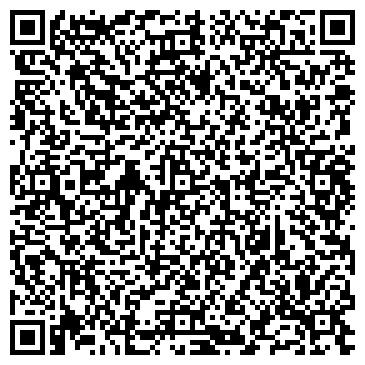 QR-код с контактной информацией организации 343 квартал, ТОО