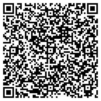 QR-код с контактной информацией организации ДУМАН, ТОО