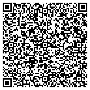 QR-код с контактной информацией организации Кинг Отель Астана, ТОО