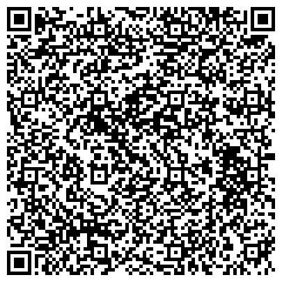 QR-код с контактной информацией организации Гостиница Shiny River, ТОО