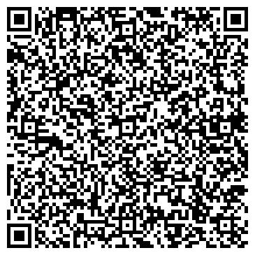 QR-код с контактной информацией организации Шанырак, Гостиница