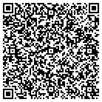 QR-код с контактной информацией организации Тау Дастархан, ТОО