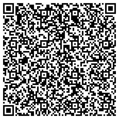 QR-код с контактной информацией организации Отель Дипломат и Бизнес Центр, ТОО