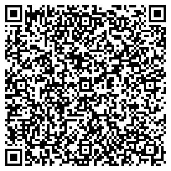 QR-код с контактной информацией организации Отель Астра, ТОО