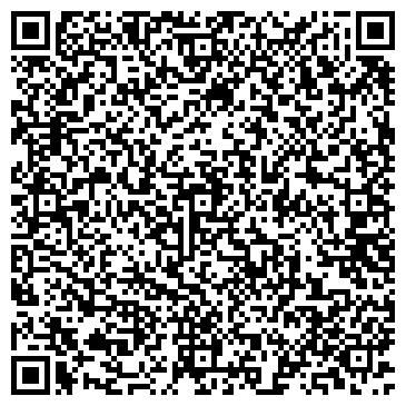 QR-код с контактной информацией организации Меридиан, ТОО