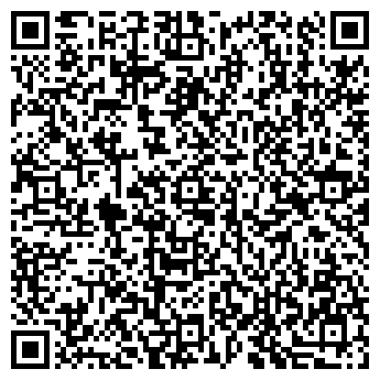 QR-код с контактной информацией организации Тобыл, ТОО