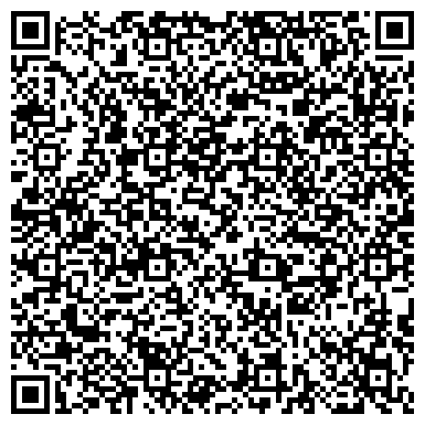 QR-код с контактной информацией организации Гостиничный комплекс Медеу, ТОО