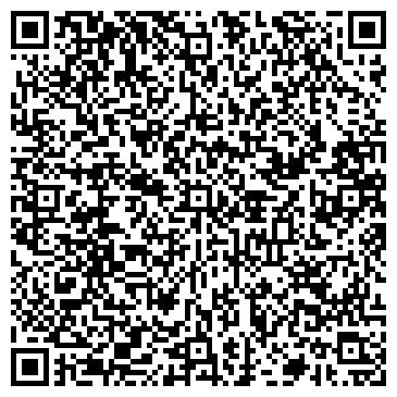 QR-код с контактной информацией организации Рабат, Гостиница