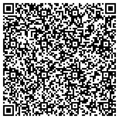 QR-код с контактной информацией организации Отель Goldman Empire (Голдмен Эмпаер), ТОО