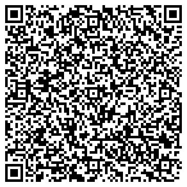 QR-код с контактной информацией организации Отель Арай, ТОО