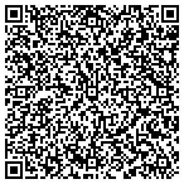 QR-код с контактной информацией организации Мерей, ТОО