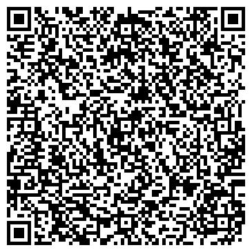 QR-код с контактной информацией организации Гостиница Целинная, АО