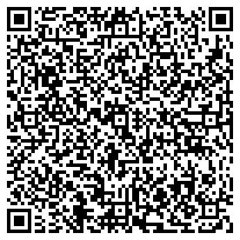 QR-код с контактной информацией организации Нестай, Компания