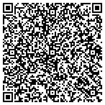 QR-код с контактной информацией организации Айдана, Комплекс