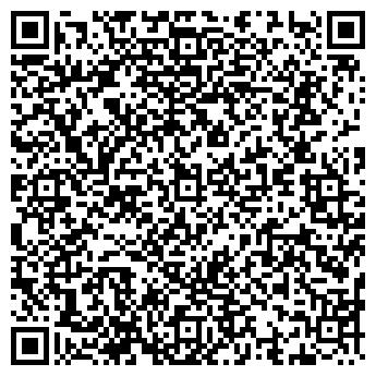 QR-код с контактной информацией организации Арман Кала, Отель