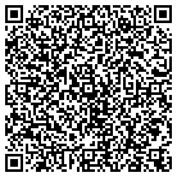 QR-код с контактной информацией организации Отель Магнолия, ТОО