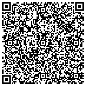 QR-код с контактной информацией организации Караван-Сарай (гостиница), ТОО