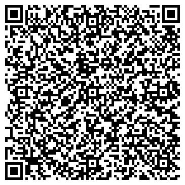 QR-код с контактной информацией организации Мадейра (гостиница), ТОО