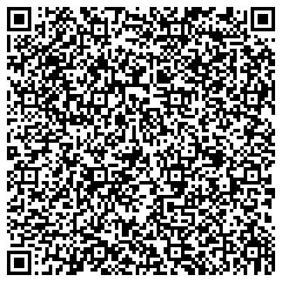 QR-код с контактной информацией организации Gold Star (Голд Стар), Гостиница