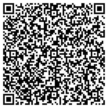QR-код с контактной информацией организации Гостиница Аксункар, ТОО