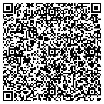 QR-код с контактной информацией организации Тамгалы, Гостиничный комплекс (АО)
