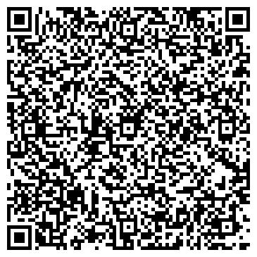 QR-код с контактной информацией организации Экипаж (гостиница), ТОО