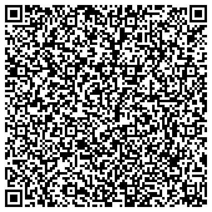 QR-код с контактной информацией организации Достар Әлем, ТОО