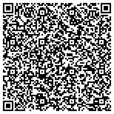 QR-код с контактной информацией организации Чайка Гостиничный комплекс, АО