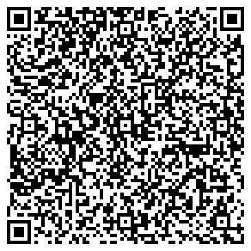 QR-код с контактной информацией организации Apart Hotel ( Апарт Отель) Астана Триумф
