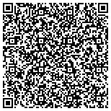 QR-код с контактной информацией организации О'Азамат, Ресторанно-гостиничный комплекс
