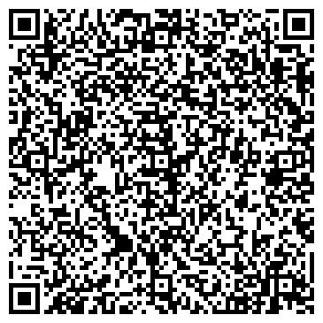 QR-код с контактной информацией организации Vintage Boutique hotel, ТОО
