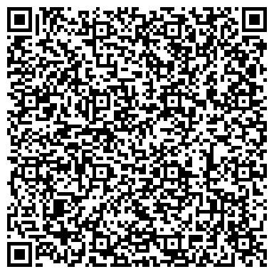 QR-код с контактной информацией организации Holiday inn Almaty (Холидэй инн Алматы), ТОО