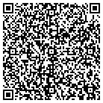 QR-код с контактной информацией организации Дойт (гостиница), ТОО