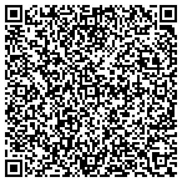 QR-код с контактной информацией организации Улпан Гостиница, ИП
