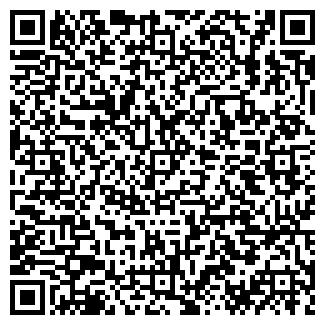 QR-код с контактной информацией организации Картал, ТОО