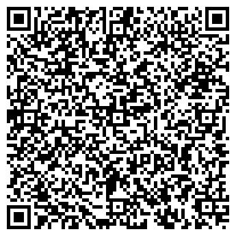 QR-код с контактной информацией организации Шарапат (гостиница), ИП