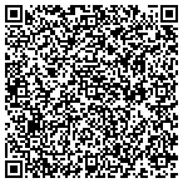 QR-код с контактной информацией организации Отель Shera (Шера), ТОО