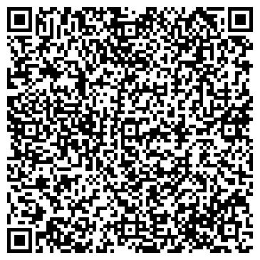 QR-код с контактной информацией организации Эдем, Гостиница