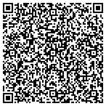 QR-код с контактной информацией организации Astana Park (Астана Парк), ТОО