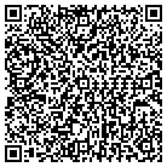 QR-код с контактной информацией организации Алия, ТОО