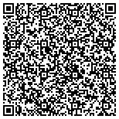 QR-код с контактной информацией организации Гостиница Космонавт, ТОО