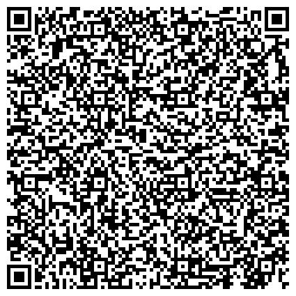 QR-код с контактной информацией организации Intercontinental Almaty-The Ankara in Kazahstan (Интерконтиненталь Алматы Анкара Казахстан), АО