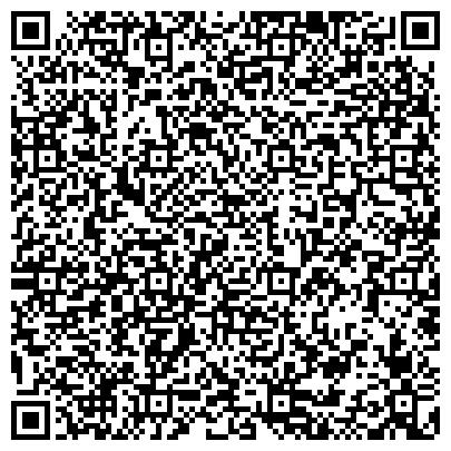 QR-код с контактной информацией организации Royal Tulip Almaty Hotel (Роял Тулип Алматы Отель), ТОО