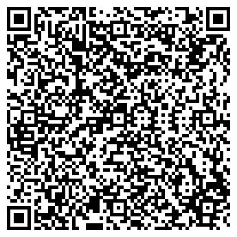 QR-код с контактной информацией организации Казжол, Гостиница